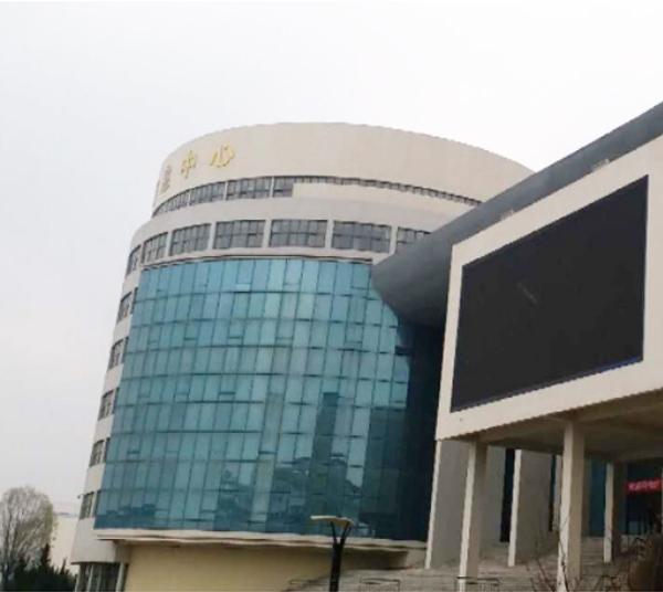 烟台职业学院 (2)