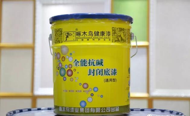 抗碱封闭底漆在外墙涂装系统中的重要性